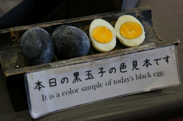 Owakudani-black-eggs
